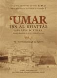 Umar Ibn Al-khattab Vol 1
