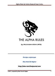 Alpha Rules by Carlos Xuma & Dean Cortez