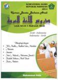 Kamus Bantu Bahasa Arab buku دروس اللغة العربية kelas X MA K13