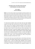 The Shôkyû Version of the Kitano Tenjin Engi Emaki: A brief - Arts