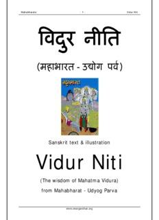 Vidur Niti - Swargarohan