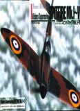Vickers-Supermarine Spitfire Mk I-V