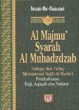 Al Majmu' Syarah Al Muhadzdzab 9