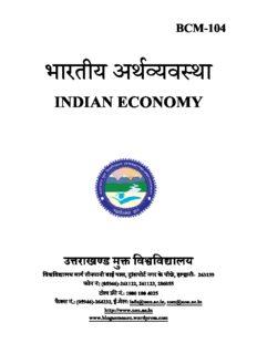 indian economy indian economy ian economy