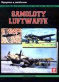Samoloty Luftwaffe, Marek Murawski (t.2)