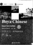 Boya Chinese. Quasi-intermediate I 博雅汉语·准中级加速篇 I.