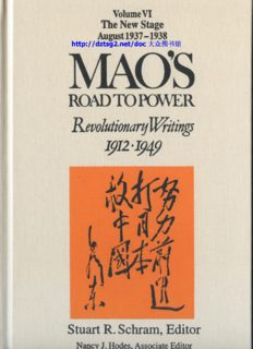 Mao's Road to Power: The New Stage (August 1937-1938) (Mao's Road to Power: Revolutionary Writings, 1912-1949 Vol.6)