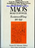 Mao's Road to Power: Revolutionary Writings 1912-1949 : From the Jinggangshan to the Establishment of the Jiangxi Soviets July 1927-December 1930 (Mao's Road to Power: Revolutionary Writings, 1912-1949 Vol.3)
