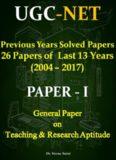 UGC/CBSE NET Solved Paper