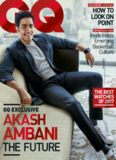 GQ India [August 2017] - feat. Akash Ambani