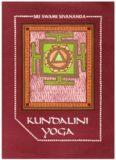 Swami Sivananda - Kundalini Yoga
