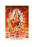 Sri Devi Bhagavatam - Hindu Temple of Greater Cincinnati