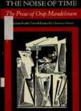 the prose of Osip Mandelstam