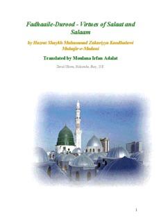 Fadhaaile-Durood - Virtues of Salaat and Salaam - Banglakitab.com