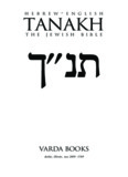 Hebrew-English Tanakh