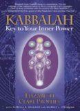 Kabbalah: Key to Your Inner Power