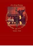 Training Methods of 72 Arts of Shaolin - Hung Gar Kung Fu