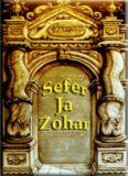 Sefer Ja Zohar