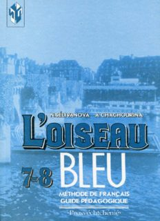 L'oiseau bleu 7-8 (Синяя птица). Книга для учителя