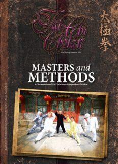 Grandmasters Yang Zhen Duo's and Yang Jun's 'Yang Family Tai Chi Chuan (Journal of the International Yang Family Tai Chi Chuan Association)'