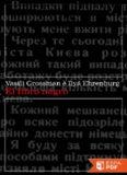 El libro negro - Vasili Grossman.pdf