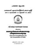 Vishayavatharana Rekha - Palai Diocese