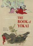 The book of yokai : mysterious creatures of Japanese folklore