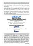 吉利汽車控股有限公司 geely automobile holdings limited