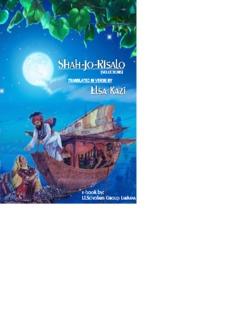 Shah-Jo-Risalo