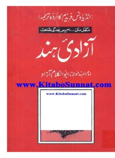 Azaadi-e-Hind Urdu By Maulana Abdul Aziz