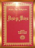 Asâ-yı Musa - Bediüzzaman Said Nursi