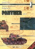 Tank Power 01 - PzKpfw.V Panther vol 1