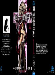 Death Note Vol. 01 of 12 (Eng)