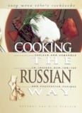 Cooking - Learn Russian, Russian words and Language lessons.
