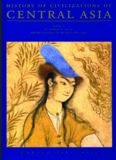 History of civilizations of Central Asia. Volume V. Development in contrast: from the sixteenth to the mid-nineteenth century