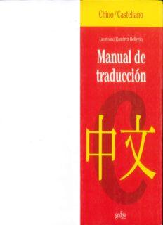 Manual de traducción: chino/castellano