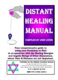 Free Download of this Distant Healing Manual - Holistic Intuition