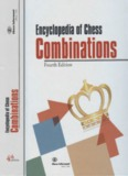 Encyclopedia of Chess Combinations (4th Ed)