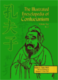 The Illustrated Encyclopedia of Confucianism - Ursi's Eso Garden