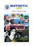 AMTI Mathetic Muse by Sridhar Narayan Prabhu Maths Olympiad Foundation