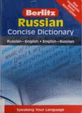 Russian concise dictionary - Russian-English, English-Russian