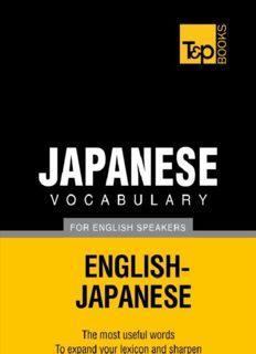 Japanese Vocabulary for English Speakers English-Japanese - 5000 Words