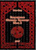 Запретные тексты древних в 3 томах