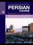 The Routledge Introductory Persian Course: Farsi Shirin Ast (with Audio)