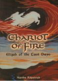Chariot of Fire. Elijah of the Last Days.