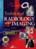 Textbook of Radiology and Imaging (Vol. 2)