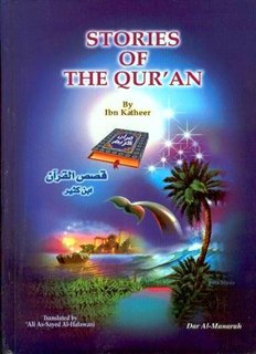 Stories Of The Qur'an - Islam House | free islamic books audio