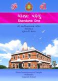 Shree Swaminarayan Temple Willesden