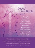 Heal Your Back Now - Kundalini Yoga