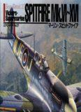 Vickers-Supermarine Spitfire Mk.VI-XVI